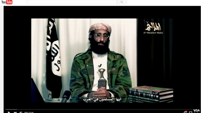 Screenshot of Islamic State video featuring Donald Trump (2016)