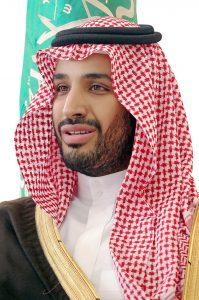 Mohammed Bin Salman al-Saud