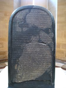 Mesha Stele (c. 800 B.C.) contains the word translated as 'Yahweh' (Neithsabes)
