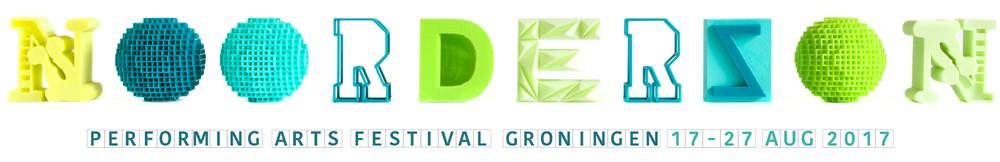 logo-noorderzon-2017.png