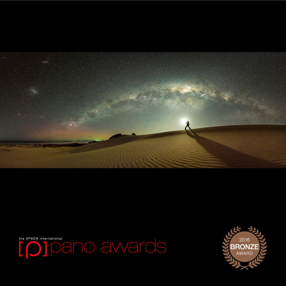 Epson International Pano Awards 2016 - bronze - Exhaltation Moon Warrior