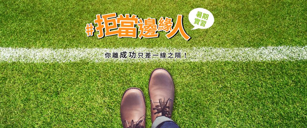 banner3-最後期限(V2).png