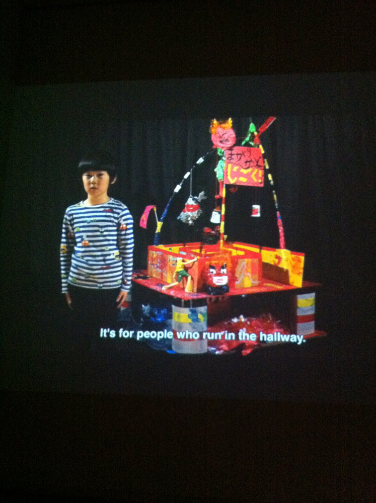 Yamamoto Takayuki  New Hell: What Kind of Hell Will We Go To?, Tokyo  2014 Video installation 11min. 8sec. Dimensions variable (Mori Art Museum, 2014) Image courtesy:  Mori Art Museum