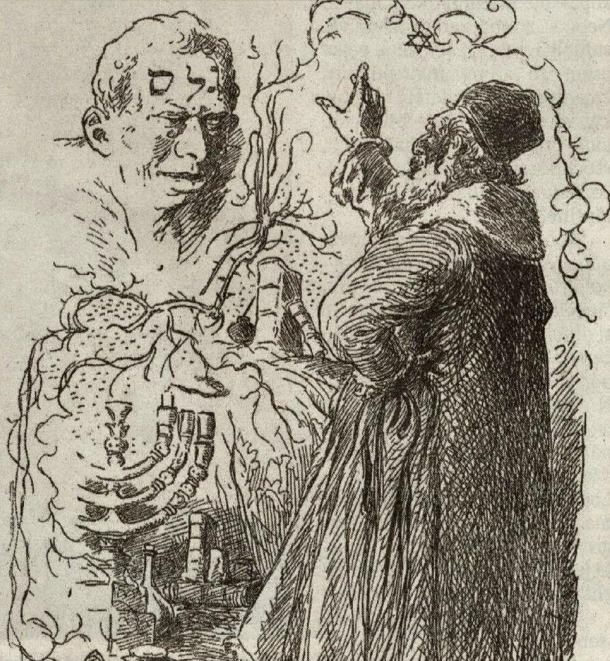 Il rabbino Judah Löw dà vita al Golem in questa illustrazione del pittore ceco Mikoláš Aleš. Judah Löw è veramente esistito: vissuto nella Praga del XVI secolo, le sue opere su etica, filosofia e misticismo sono sopravvissute fino ad oggi.