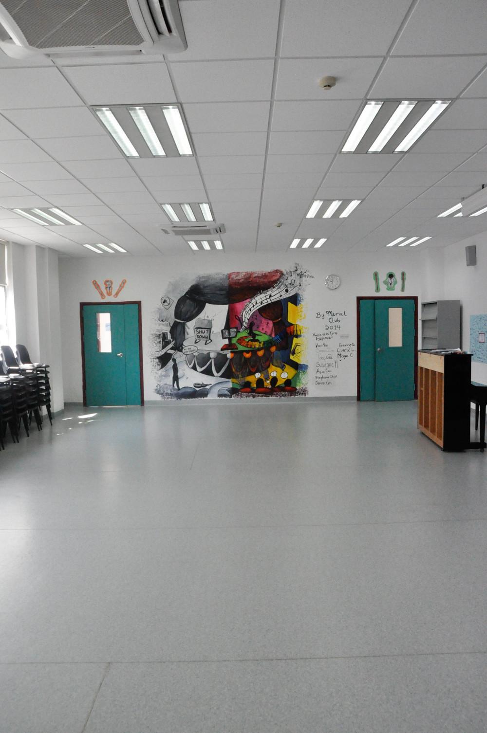 Elementary Music Room