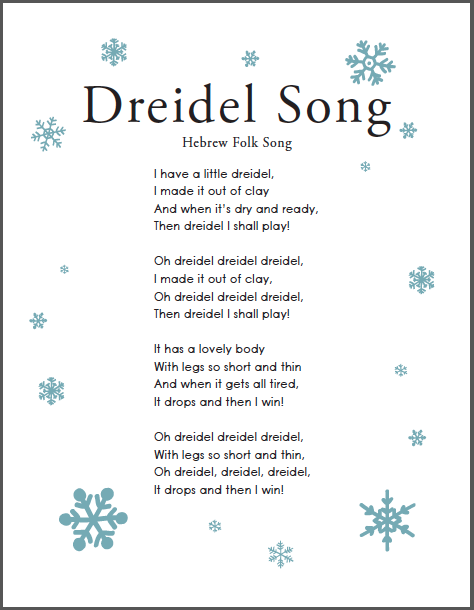 Dreidel Song We Are The Music Makers