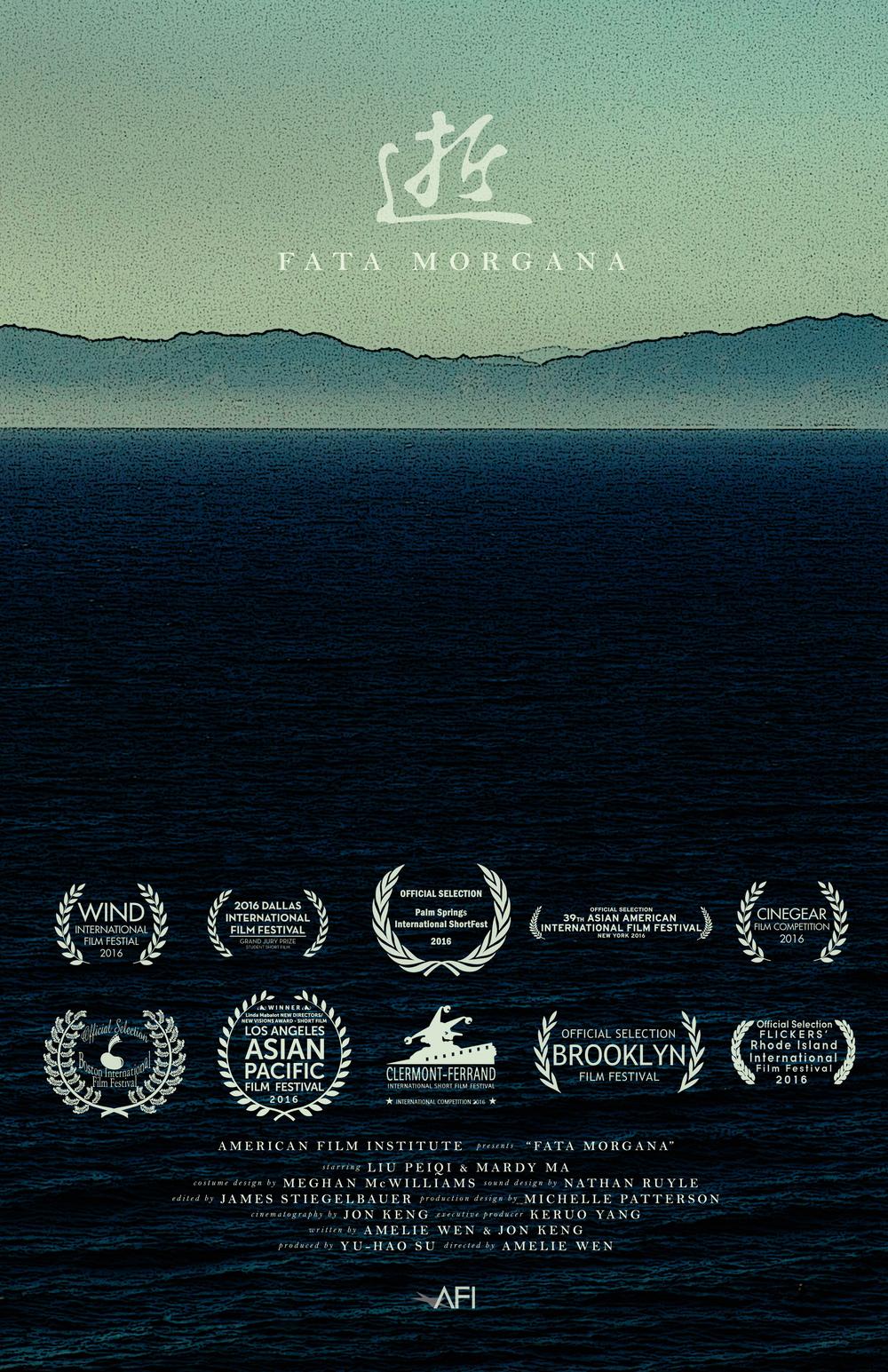 FATA MORGANA_poster 06202016.jpg