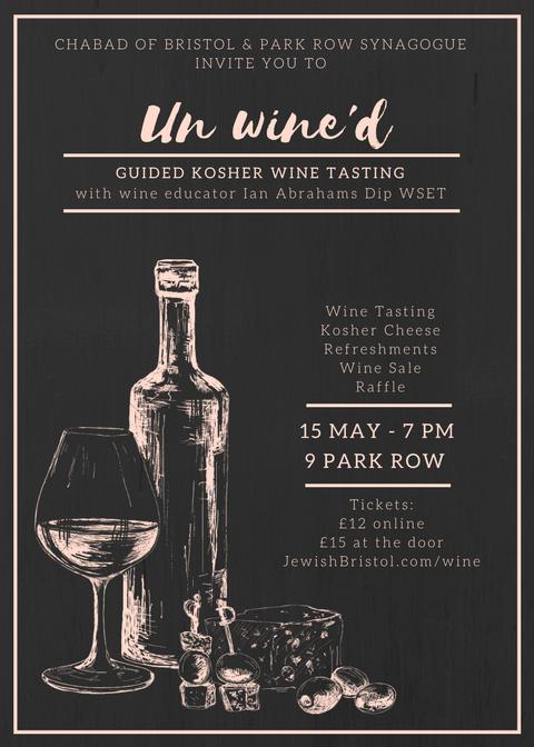 Unwind Wine Tasting Event Flyer.png