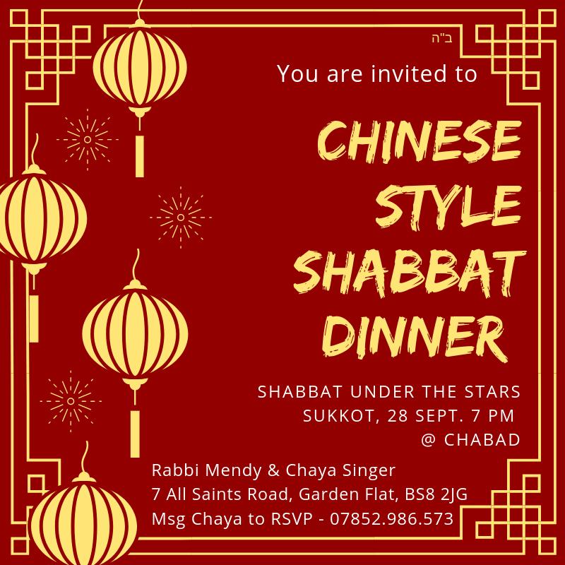 Chinese shabbat.png