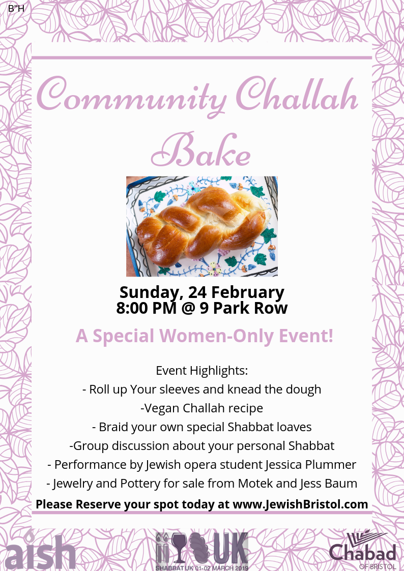 challah bake logos.png