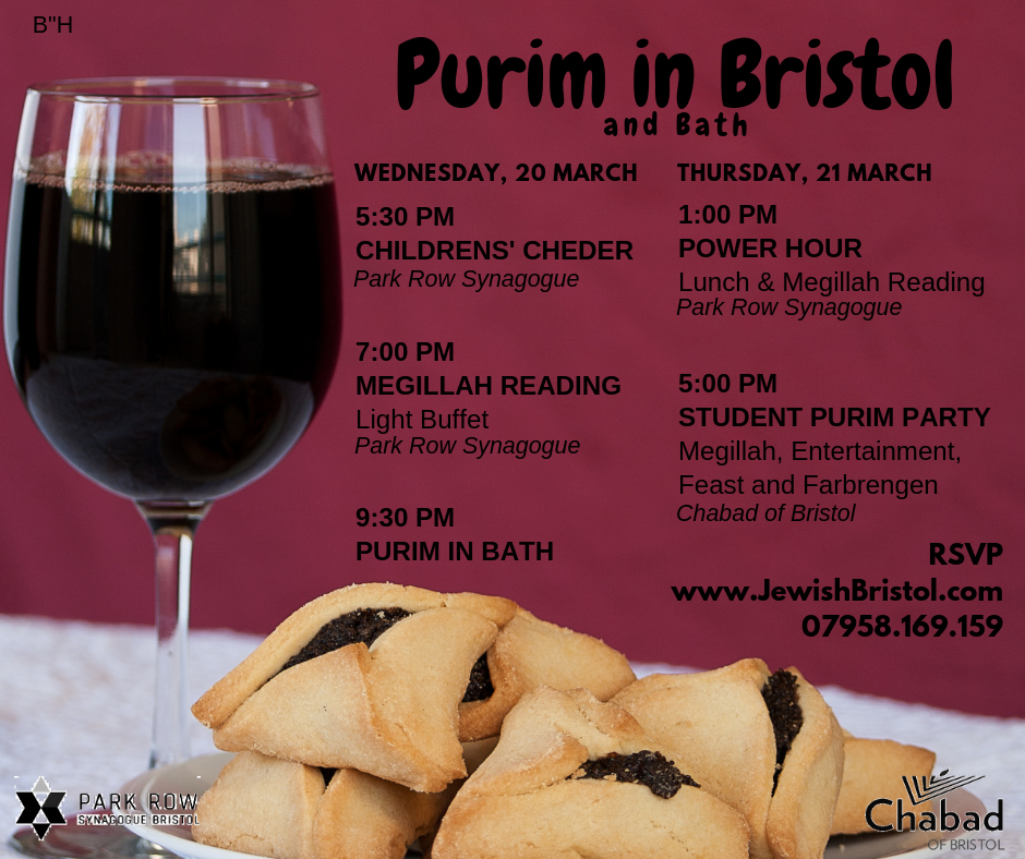 Purim Schedule (4).png