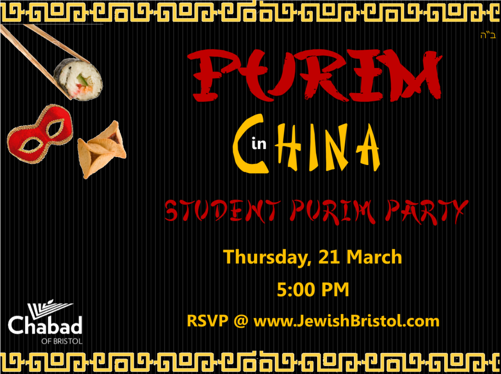 Purim in China 2019 B.png