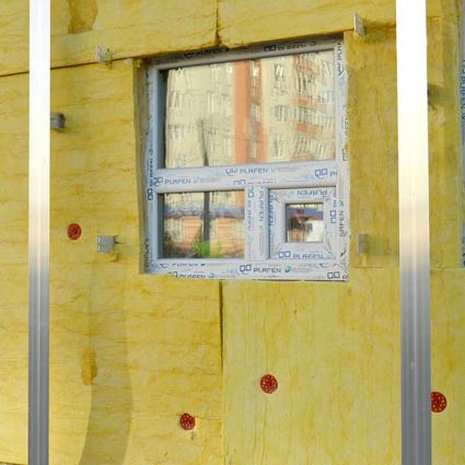 Insulation -