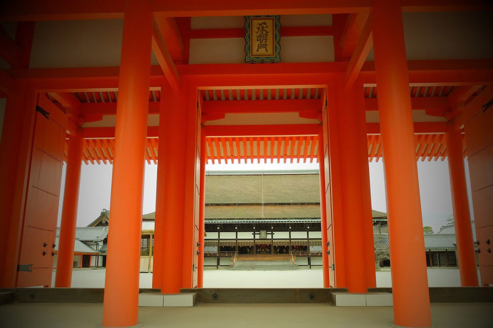 Fushimi Inari Jinja (Shrine)