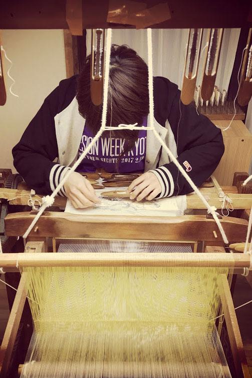 Soushi-Tsuzure-en, Nail weaving studio tour