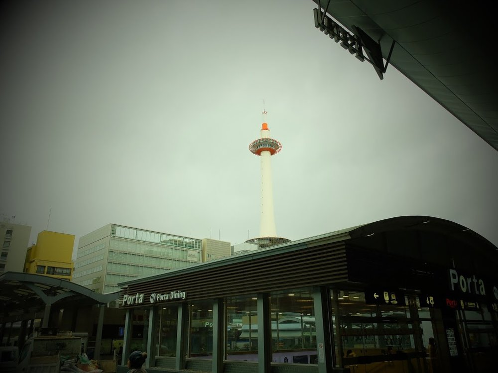 View of Kyoto Tower