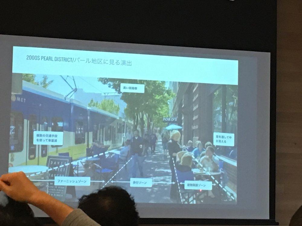 Mitsu Yamazaki at Ziba Design, giving a special presentation about city development