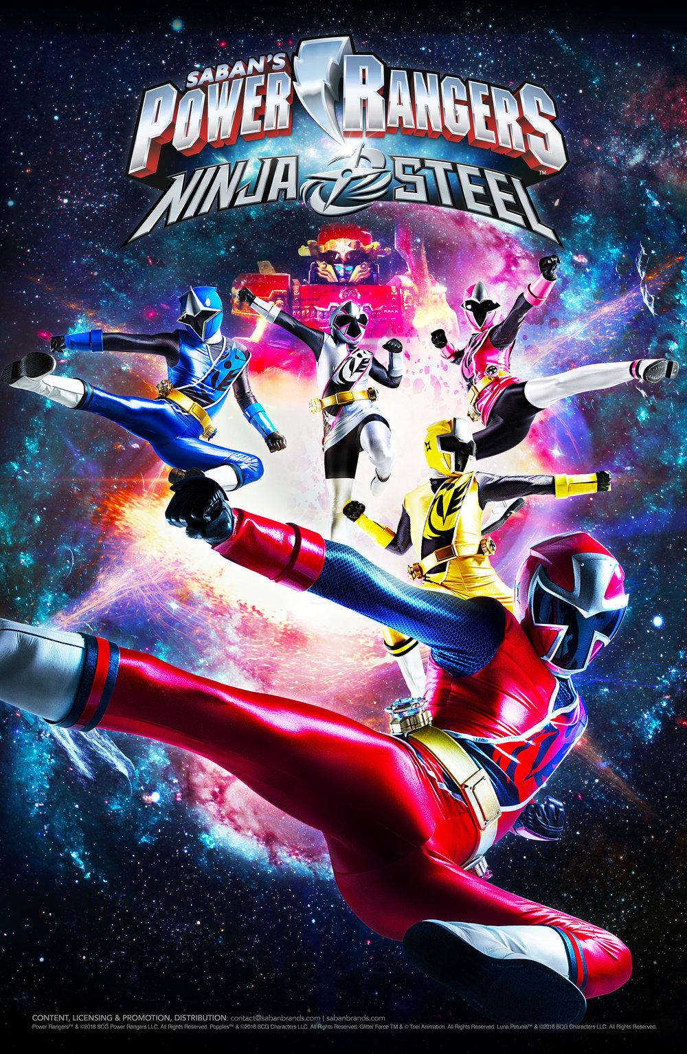 PRNS-Poster.jpg