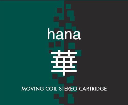 Hana_logo.jpg
