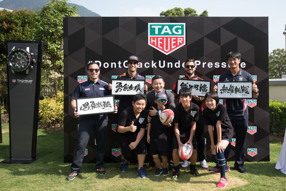 TAG Heuer. Rugby 7s Hong Kong.