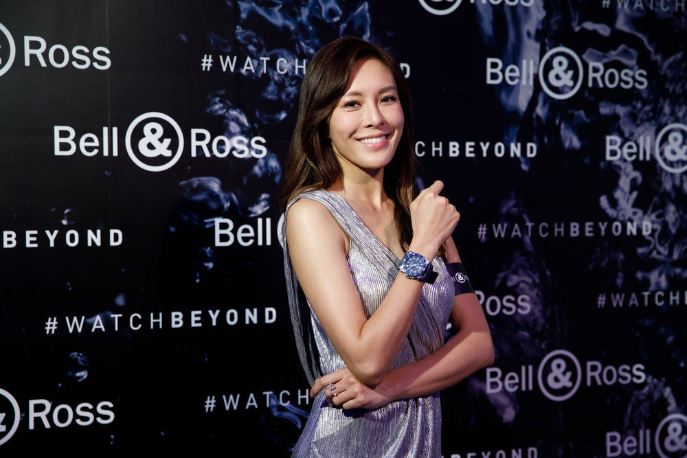 Bell & Ross Event. Kelly Cheung