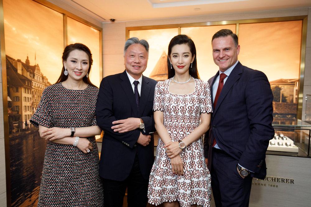 Mrs and Dr Jimmy Tang, Li Bing Bing, Sacha Moeri. Carl F. Bucherer Boutique Opening. Hong Kong. 2018
