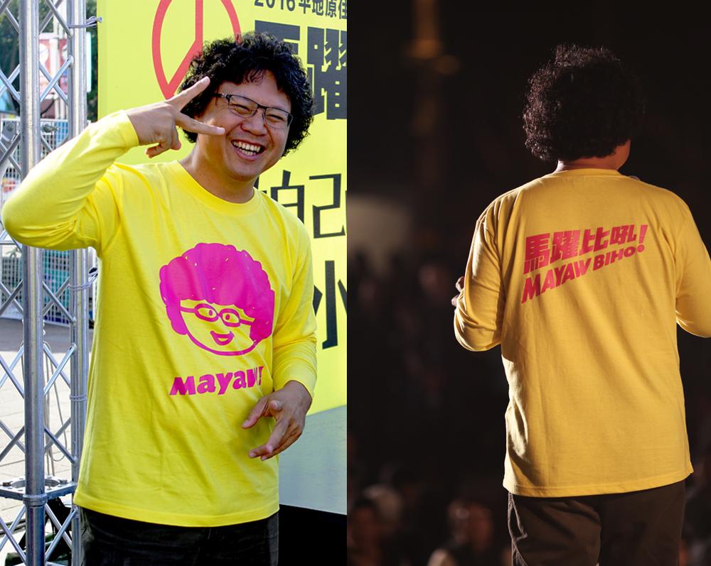 黃色馬躍娃娃頭長袖T-shirt,正面陽光俏皮,背面沉穩堅毅,來一件就可以告訴全世界你挺馬躍!