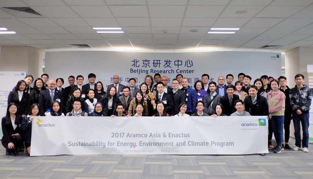 With all the participants at the Aramco Asia Cup regional competition in Beijing, China