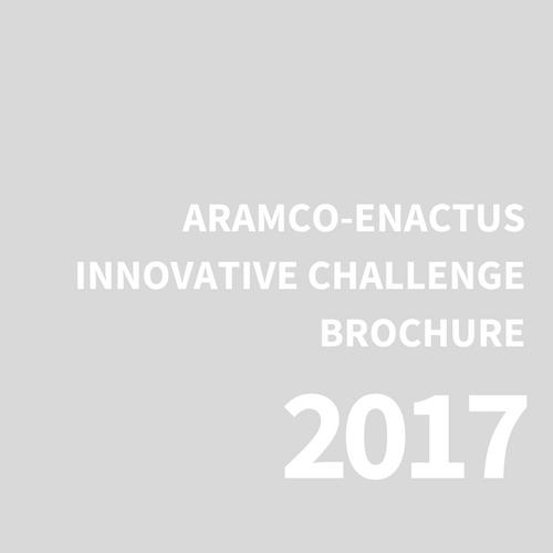 ARAMCO2017.png