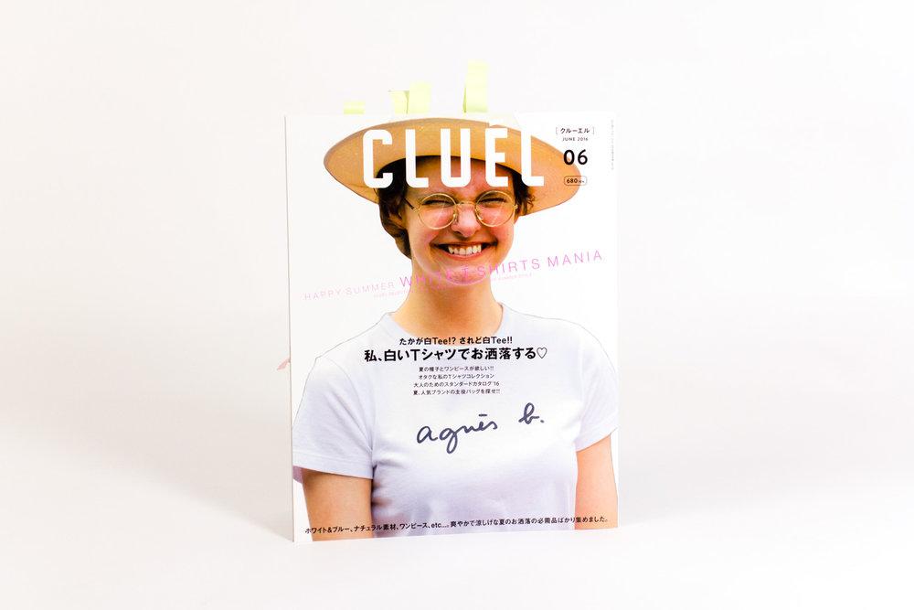 Cluel Cover