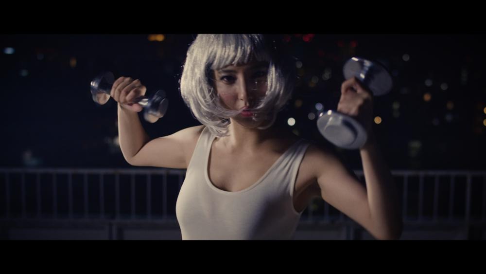Music and video Dangerous feat. Bambi Watanabe