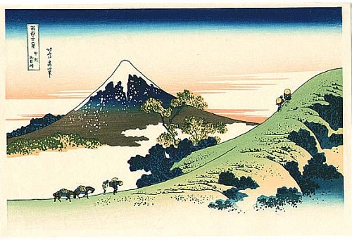 Image description: A print of one of Hokusai's 36 Views of Mt. Fuji. A pastoral scene shows a few small figures with beasts of burden climbing a small mountain with Mt. Fuji in the background.