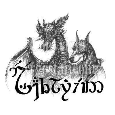 Lothlorien Doberman logo - Style: pen & ink