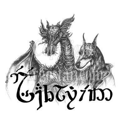 Lothlorien Dobermans Logo