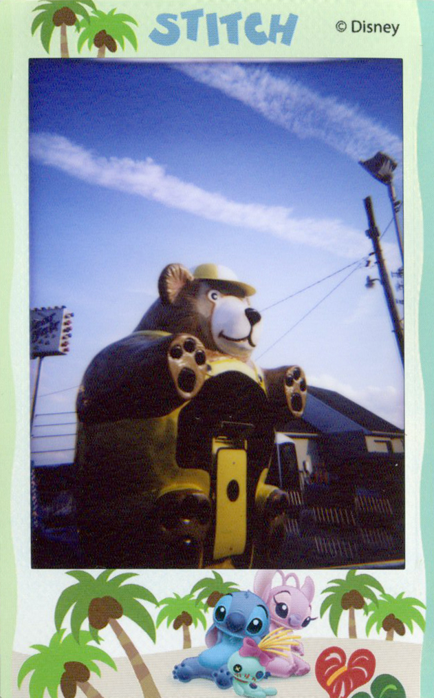 bear_ride.jpg
