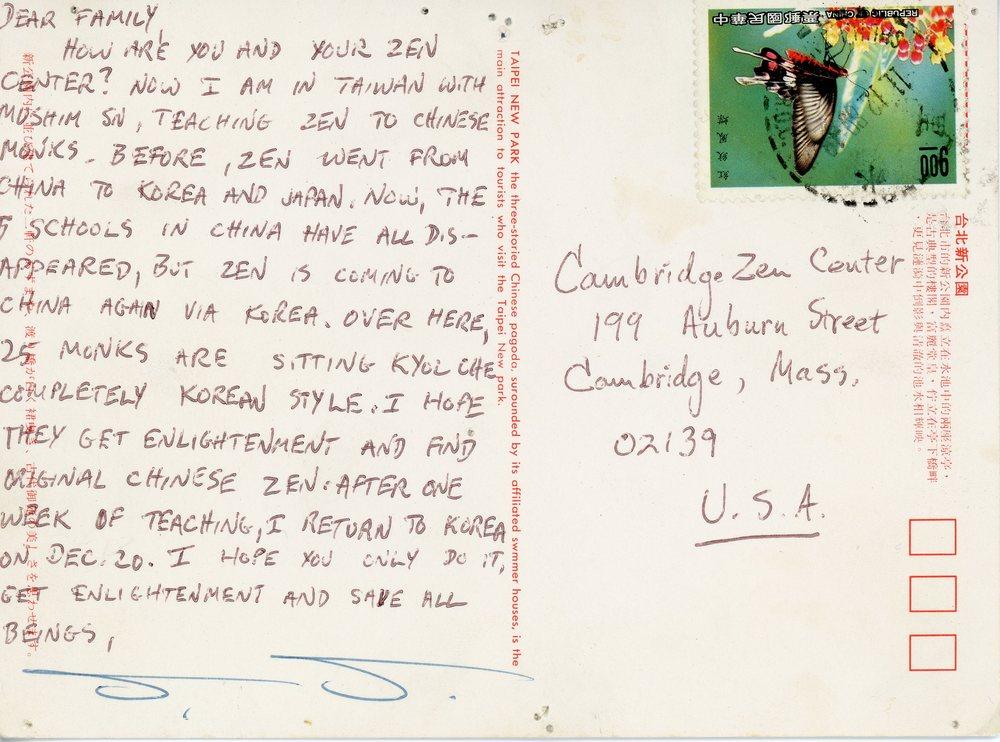 SS Postcard001.jpg