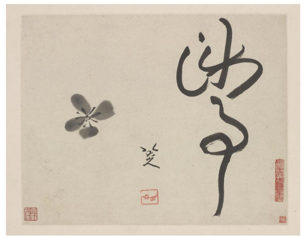 Zen Flower Calligraphy.png