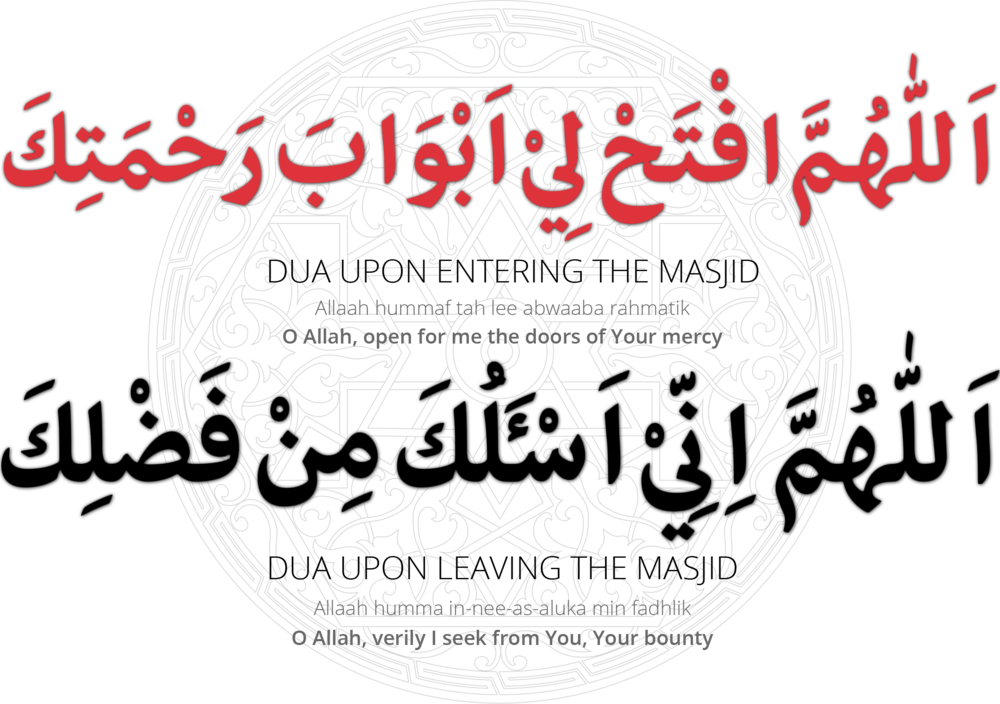 dua-masjid