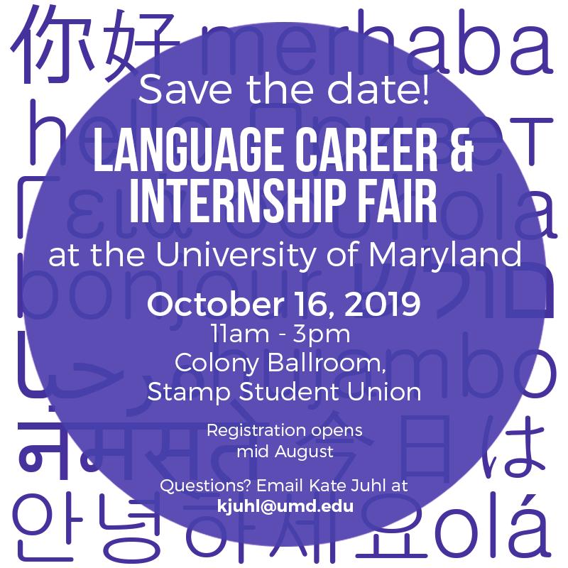 UMD Language Career & Internship Fair — Cross-Cultural