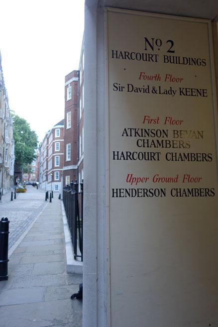 Harcourt-building-inner-temple.jpg