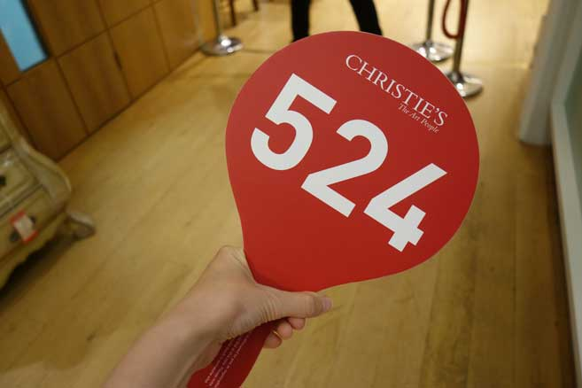Christies-paddle.jpg