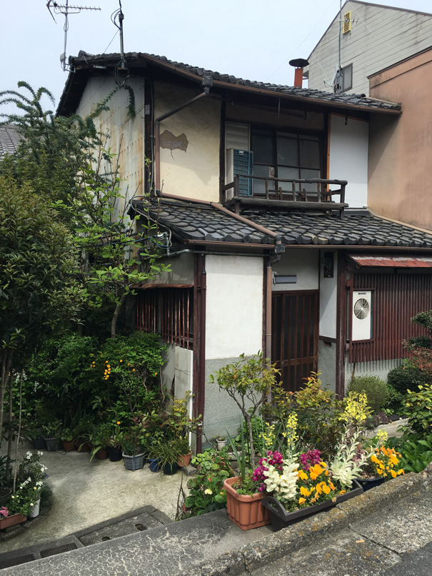 House by Philosopher's walk Kyoto taken by Isla Simpson