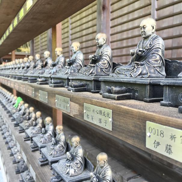 Miyajima Island Japan temple taken by Isla Simpson