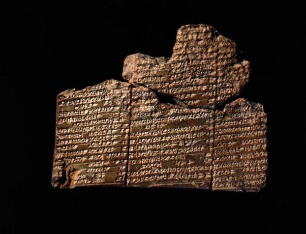 Flood tablet. Penn Museum B10673. Courtesy of Penn Museum.
