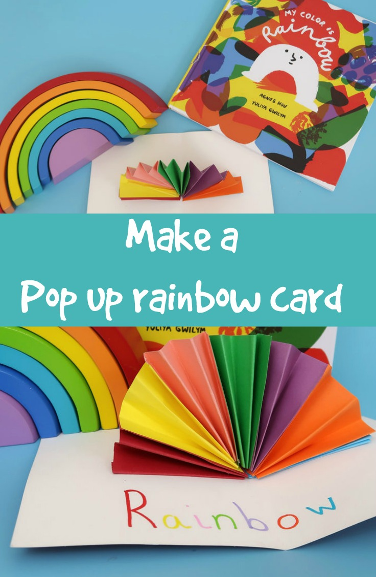 how to make a pop up rainbow card