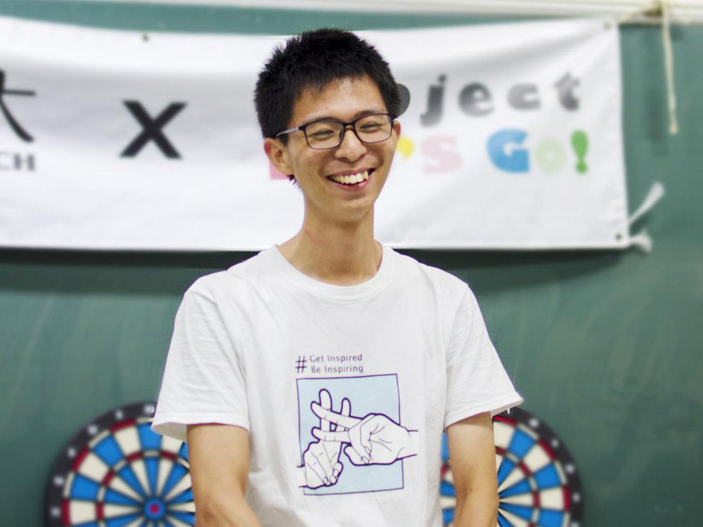 Evan Chen   Master of Money