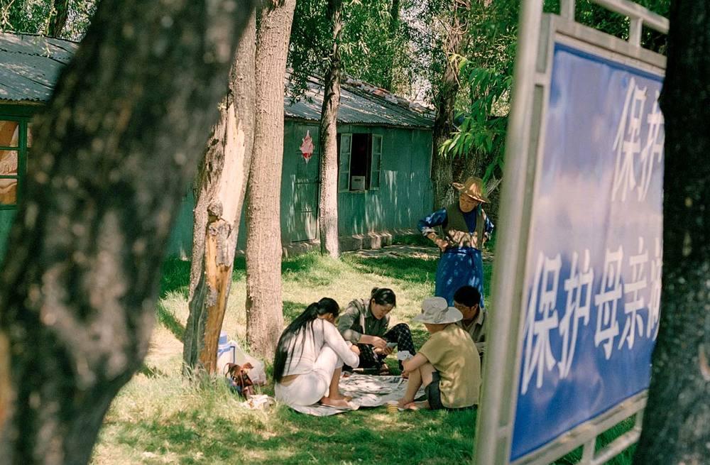 YunnanJardin.jpg