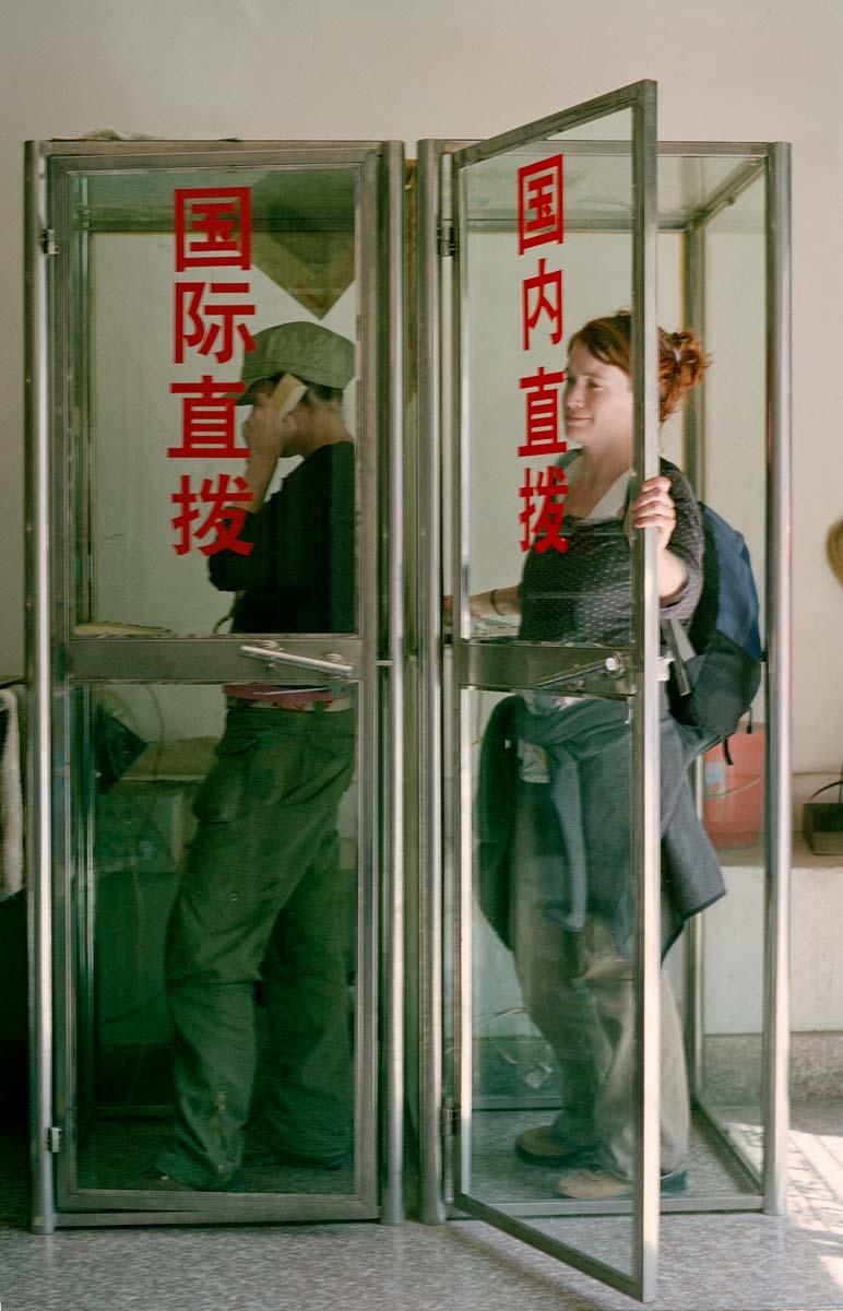 YunnanPhonebox.jpg