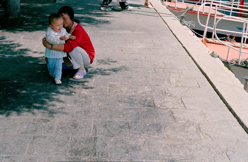 YunnanMother&Child1.jpg