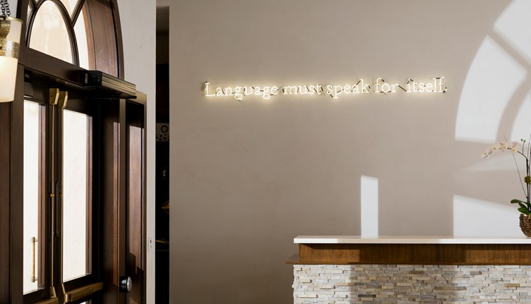 Joseph Kosuth, No Number 3'[warm white, large version], 1991, warm white neon,The Alfond Collection of Contemporary Art,Cornell Fine Arts Museum, Rollins College